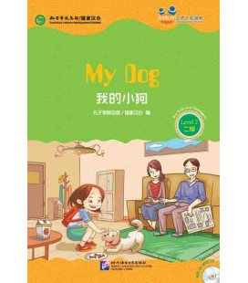 My Dog - Friends/ Chinese Graded Readers (Level 2- for Teenagers) - Includes CD (HSK- 2 Vocaburary)