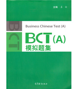 Business Chinese Test BCT (A) (+ 1 MP3-CD)