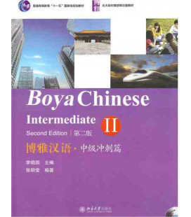 Boya Chinese Intermediate 2- Second Edition (QR code for audios)