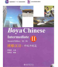 Boya Chinese Intermediate 2- Second Edition (Codice QR per audios)