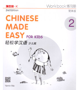 Chinese Made Easy for Kids 2 (2nd Edition)- Workbook (Enthält QR-Code für Audio-Download)