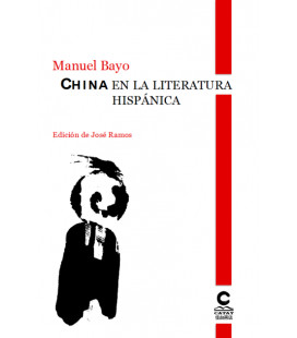 China en la literatura hispánica