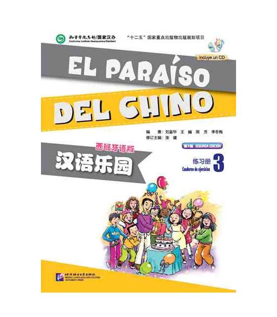 El Paraíso del chino 3- Cuaderno de ejercicios