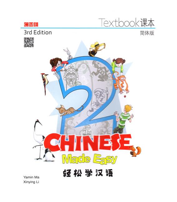 Chinese Made Easy 2 (3rd Edition)- Textbook (con Codice QR per il download degli audio)