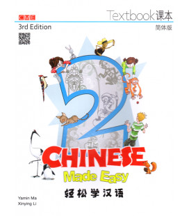 Chinese Made Easy 2 (3rd Edition)- Textbook (con Codice QR per il download degli audio)