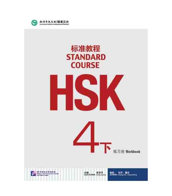 HSK Standard Course 4B (xia)- Workbook (Book + QR Code)