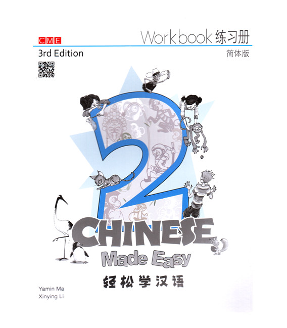 Chinese Made Easy 2 (3rd Edition)- Workbook (Enthält QR-Code für Audio-Download)
