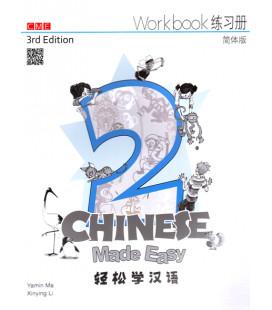Chinese Made Easy 2 (3rd Edition)- Workbook (avec Code QR pour le téléchargement des audios)