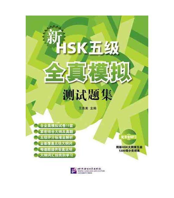 New HSK Level 5 Model Tests (con risposte e spiegazioni)