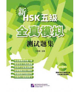 New HSK Level 5 Model Tests (avec réponses et explications)