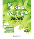 New HSK Level 5 Model Tests (con risposte e spiegazioni)