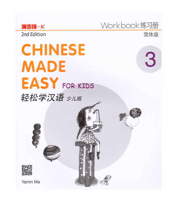 Chinese Made Easy for Kids 3 (2nd Edition)- Workbook (avec Code QR pour le téléchargement des audios)