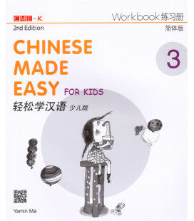 Chinese Made Easy for Kids 3 (2nd Edition)- Workbook (Incluye Código QR para descarga del audio)