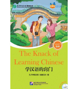 The Knack of Learning Chinese-Friends / Chinese Graded Readers (Level 5)- Includes CD (HSK- 5 Vocabulary)