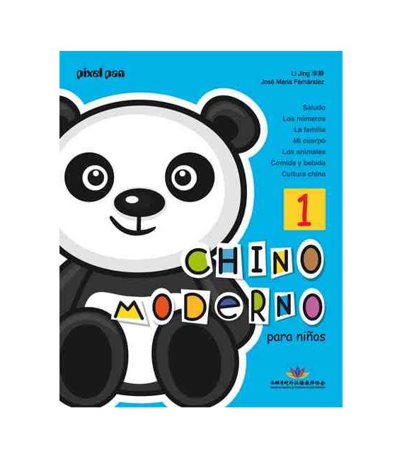Chino moderno para niños 1