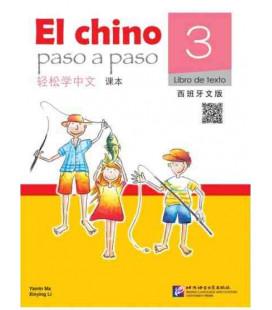 El Chino Paso a Paso 3 - Libro de texto (incluye Código QR)