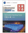 Developing Chinese (2nd edition) - Advanced Comprehensive Course I
