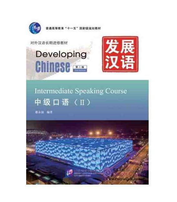 Developing Chinese - Intermediate Speaking Course II
