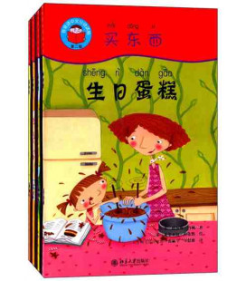 Going Shopping (Start Reading Chinese Level 2)- Fun and Games- CD inklusive-ROM