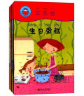 Going Shopping (Start Reading Chinese Level 2)- Fun and Games- included CD-ROM