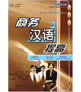 Advanced Business Chinese: Social Intercourse