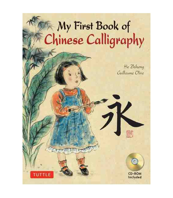 My First Book of Chinese Calligraphy (CD-ROM inclus)