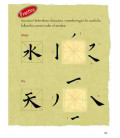 My First Book of Chinese Calligraphy (includes CD-ROM)