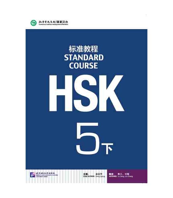 HSK Standard Course 5B (Xia)- Textbook (Libro + CD MP3) Serie de libro de texto basada en el HSK