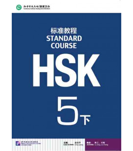 HSK Standard Course 5B (xia)- Textbook (Libro + CD MP3) Serie de libro de texto basada en el HSK