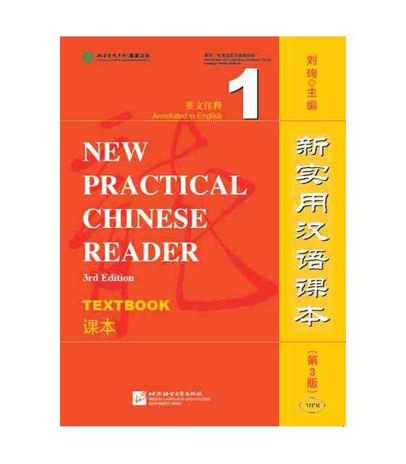 New Practical Chinese Reader (3rd Edition) Textbook 1 (Libro + CD MP3)