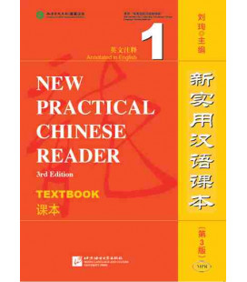 New Practical Chinese Reader (3rd Edition) Textbook 1 (Buch + CD MP3)