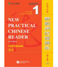 New Practical Chinese Reader (3rd Edition) Textbook 1 (Livre + CD MP3)