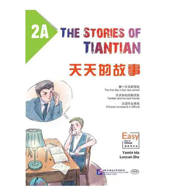The Stories of Tiantian 2A- avec Code QR pour le téléchargement des audios