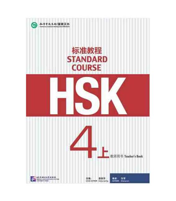 HSK Standard Course 4A (shang) -Teacher's Book