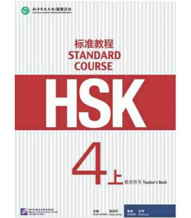 HSK Standard Course 4A (shang) -Teacher's Book- Serie de libro de texto basada en el HSK