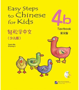 Easy Steps to Chinese for Kids- Textbook 4B (CD inclus)