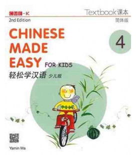 Chinese Made Easy for Kids 4 (2nd Edition)- Textbook (Includes QR Code for audio download)
