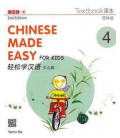 Chinese Made Easy for Kids 4 (2nd Edition)- Textbook (avec Code QR pour le téléchargement des audios)