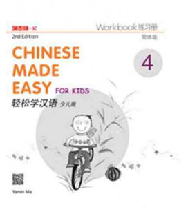 Chinese Made Easy for Kids 4 (2nd Edition)- Workbook (Incluye Código QR para descarga del audio)