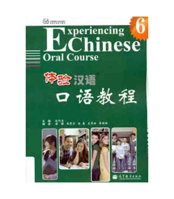 Experiencing Chinese Oral Course Vol. 6 (Textbook) - QR-Code für Audios