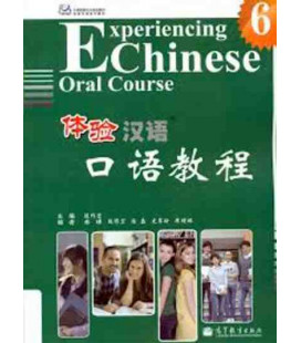 Experiencing Chinese Oral Course Vol. 6 (Textbook) - QR code pour audio