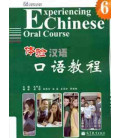 Experiencing Chinese Oral Course Vol. 6 (Textbook) - Código QR para audios