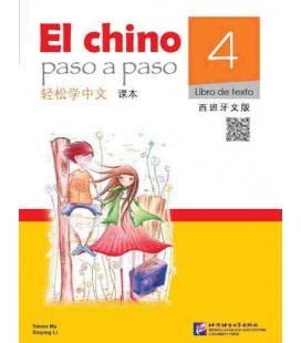 El Chino Paso a Paso 4 - Libro de texto (CD Included and QR Code)