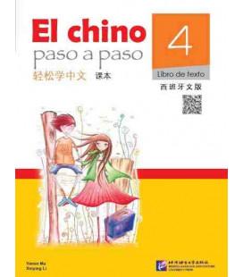 El Chino Paso a Paso 4 - Libro di testo (CD y Codice QR incluso)