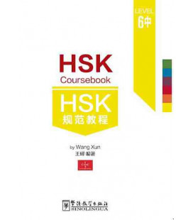 HSK Coursebook Level 6A - Zhong (inkl. Audio-Dateien zum Download)