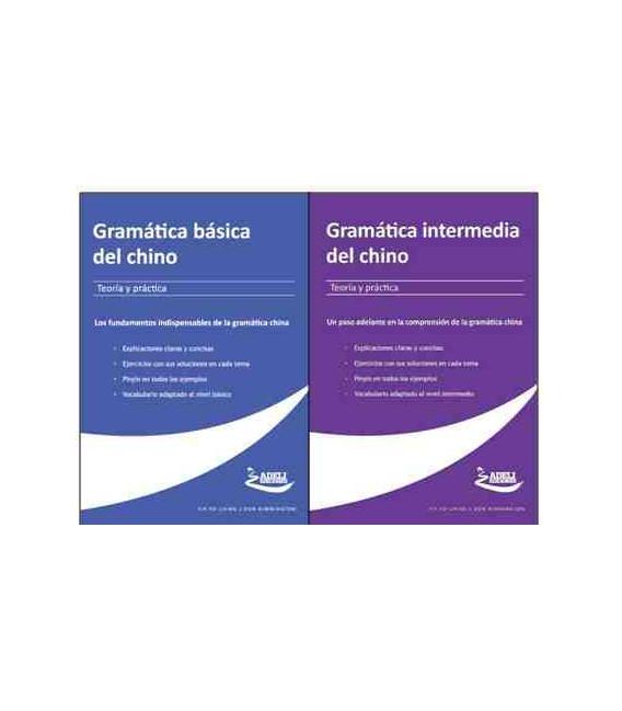 Pack Gramáticas: (Gramática básica del chino + Gramática intermedia del chino)