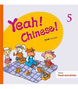 Yeah! Chinese! 5 (Food and drinks)- audio files and songs for download online