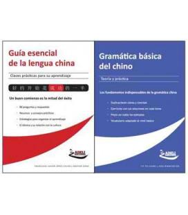 Pack Iniziazione: (Guide essenziale di lingua cinese + Grammatica cinese di base)