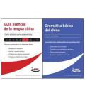 Pack Iniciación: (Guía esencial de lengua china + Gramática básica del chino)