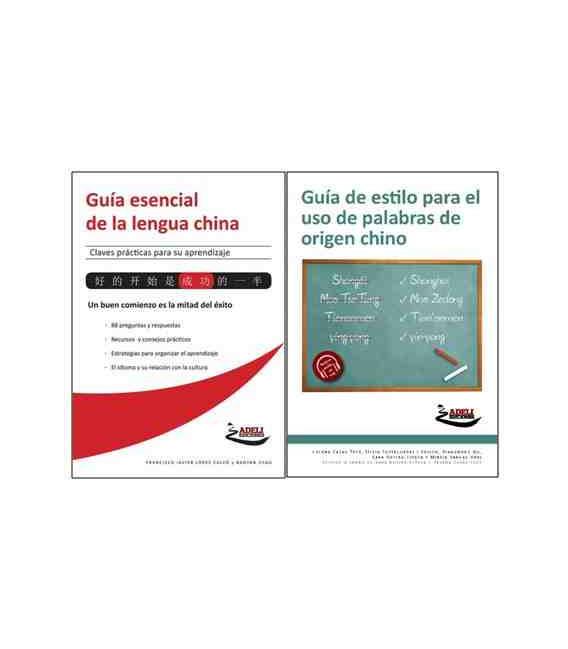 Pack Guías: (Guía esencial de lengua china + Guía de estilo para el uso de palabras de origen chino)